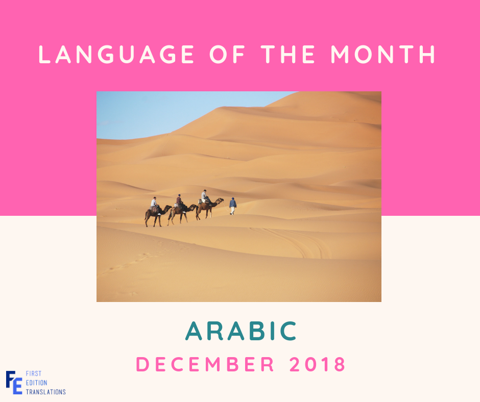 Arabic