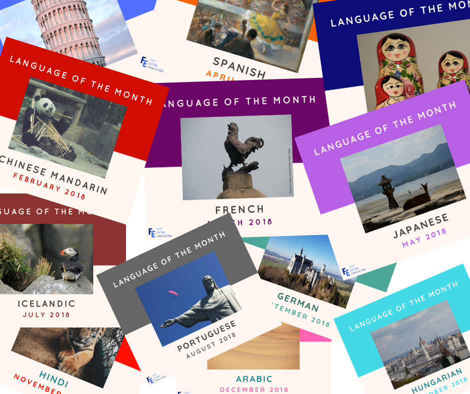 Languages of the Month